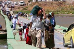 Emergenza in-Kurdistan °