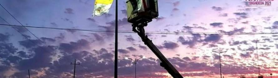 Viaggio di Francesco in Iraq, è la prima volta che un Papa celebra in rito caldeo